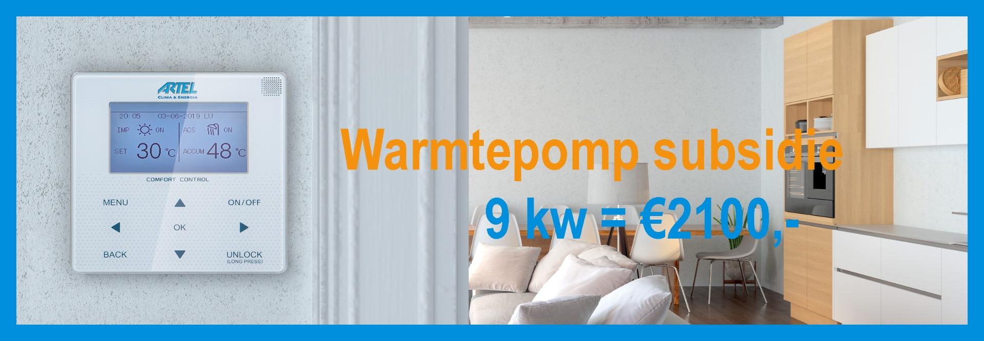 warmtepomp subsidie